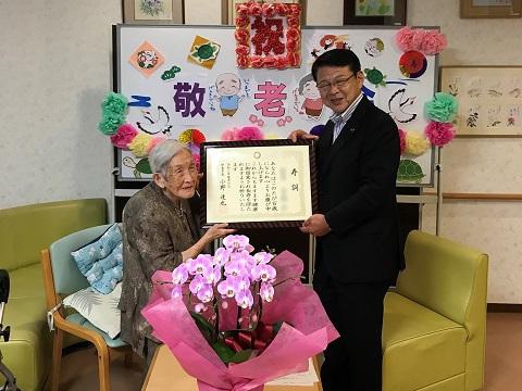小野伊東市長の長寿表敬訪問