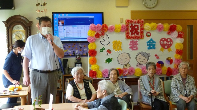 有料老人ホーム ウェルケア伊豆高原の敬老会